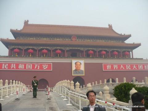 Forbidden City / Olympic Park