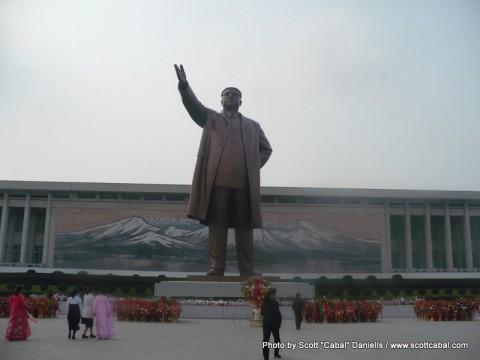 My North Korea blog is now public